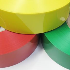 Produktabbildung B-Tape Stiff 50