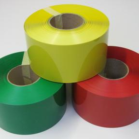 Produktabbildung B-Tape Stiff 100