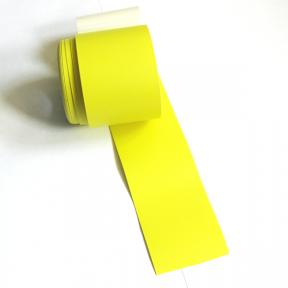 Produktabbildung B-Tape Standard 100