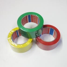Produktabbildung B-Tape Pilot 50